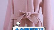大衣、风衣腰带太长很烦人?试试这种腰带打结法,好看又实用