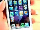 第4代苹果 四代 HiPhone苹果4代山寨苹果四代 后台QQ WIFi JAVA-淘宝网-320x240