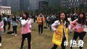 工行远程银行中心(成都)2019趣味运动会