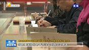 [陕西新闻联播]西安市雁塔区:直面群众关切问题 真刀实枪解决问题 确保主题教育取得实效