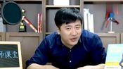 张雪峰老师给你讲解一本跟二本的区别的,发的毕业证书是一样么?