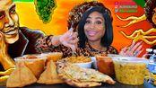 【吃蟹阿姨】印度菜木桶(2020年2月24日21时20分)