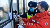 内蒙古巴彦淖尔市公安局交警支队MV《不放弃》