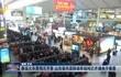 春运火车票明天开售山东省内高铁动车站均已开通电子客票