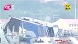 [新闻日日睇]山东威海市:甲午海魂