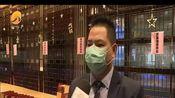 """【福建泉州】制作用餐""""安心卡"""" 食品安全可溯源"""