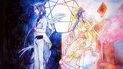 原创西幻小说《九角星奇谈》宣传PV