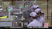 """[中国新闻]内地与香港签署""""CEPA""""《修订协议》提升内地服务贸易对香港开放程度"""