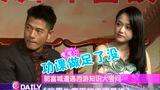 林志玲加盟北京卫视《私人定制》 娃娃音不见了