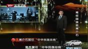 """老蒋败退台湾后,给蒋经国""""安排""""官职,背后隐藏惊天阴谋"""