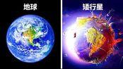 """如果人类""""灭亡""""地球文明需要多长时间出现?科学家解开谜题"""