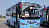 【公交POV】梧州藤县公交18/19路(太平车站→藤县高铁站)前方展望视频