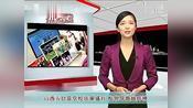 20140113-山西五台县学校法事盛行校领导焚香下跪