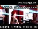 23阜阳建筑动画影视动画三维特效制作房地产漫游楼盘3D电子沙盘模型仿真立体虚拟仿真广