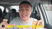 天津最有名的鸡蛋灌饼早点摊,老板这做饼的速度是不是开挂了?