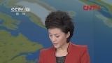 [视频]泰国总理英拉食物中毒入院治疗