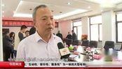 甘肃省市场监管局约谈美团外卖、饿了么等八家