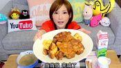 成品【日10】Kinoshita Yuka [OoGui Eater] The Monkey Bread Adventure