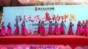 爱剪辑-舞蹈 《天边的情歌》 开封 丽媛荣华舞蹈队演出 摄像制作 红火虫