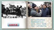 【制作微课的软件有哪些】中国知青上山下乡历史资料