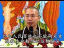 四十八愿(带字幕 正式版 )-定弘法师 讲于日本-0003(流畅)_640x368_2.00m_h.264