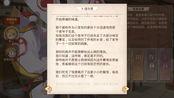 《食之契约》 蟹黄小笼包日文语音+故事+资料(非酋+穷鬼)不完整语音请见谅