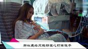 孕妈产检得知是连体婴,忍痛引产后,全家人都崩溃了!