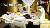 深圳巴厘岛女子spa--yx-spa-njx888