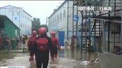 [新闻直播间]广西桂林 248人被洪水围困 紧急救援