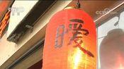 [24小时]流动的中国·春运第五天 温暖回家路