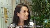 40岁章子怡被曝怀二胎汪峰户口本已有两女儿,第三个娃算超生吗