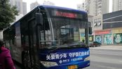 赣州公交139路(章江路-金水湾小区),全程前方展望。
