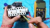 电工技术:怎么区分交流接触器的常开点和常闭点?这3种方法最靠谱