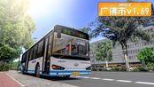 巴士模拟2 - 广佛市v1.68-1.7:拥堵的早高峰 晚点20分到达终点