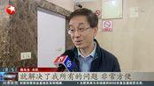 """上海:首单不动产抵押登记""""不见面办理""""办结"""