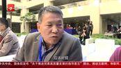 """浙江省科技成果秋季拍卖会:""""油菜花一年开三季"""" 卖了150万"""