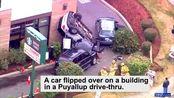 怎么考的驾照 凭空想象这车是怎么翻的