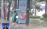 [共同关注]直击南方强降雨·河南:信阳遭遇暴雨 部分路段积水超1米