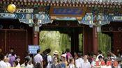 内地63所高校明年免试招收香港学生