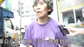 香港人生活:60岁婆婆每天在拾纸皮,为帮补生计每天拾10小时,手都变形了