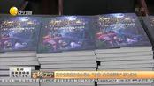 """辽宁省扫黄打非办举办""""护苗 绿书签阅读""""线上活动"""