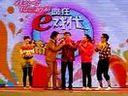 """""""涅磐笑星""""叶敬林之2012年龙年广西电视台·综艺频道《疯狂e戏代》·搞笑达人秀《发红"""