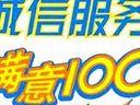 """顶物通业/""""上海到丽水物流专线""""[与时,俱进]""""上海到丽水专线"""""""
