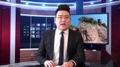 旅课短视频 四川 乐山大佛 新疆省心旅游赵鹏飞