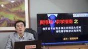 教育类专业有多强 北京师范大学远程教育学院学历有用吗