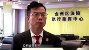 近日,辽宁大连的法院在调解一起借贷纠纷时,被告人刘某不但不愿意还钱,还……