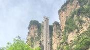 湖南 大山里一部最快的电梯,运行高度326米,到山顶仅需1分32秒
