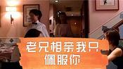 志强相亲太搞笑(创世纪)TVB经典