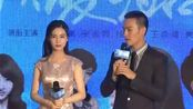 【娱乐】《以爱为名》发布会 王奕瑾黄恺杰献银幕初吻