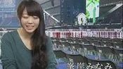 481【T.K.M.N字幕】初期生的回忆 AKB48東京巨蛋演唱会